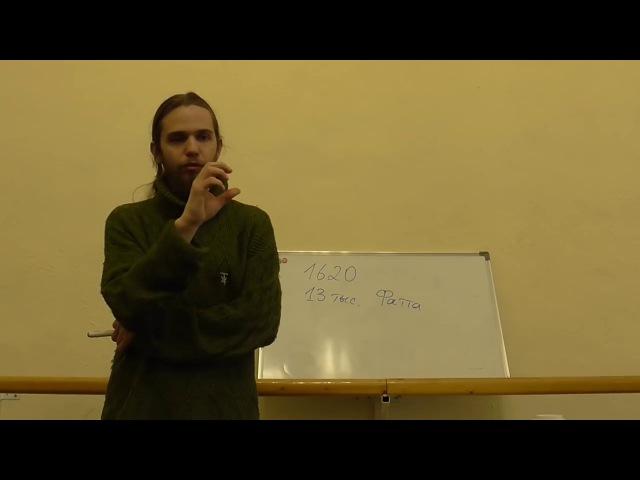 Андрей Ивашко Атлантида и Гиперборея