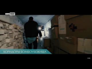 В подвале главной больницы ЛНР нашли крупный склад с краденными лекарствами из  ...