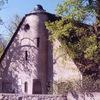 Музей-усадьба П.Е. Щербова