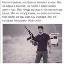 Ислам Айдаев, Урус-Мартан, Россия