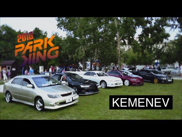 Park King 2016 KEMENEV