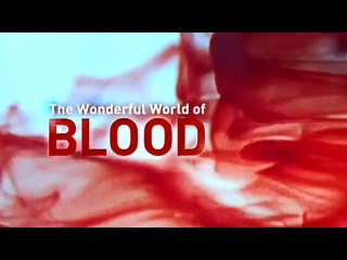 BBC. Удивительный мир крови (2016)