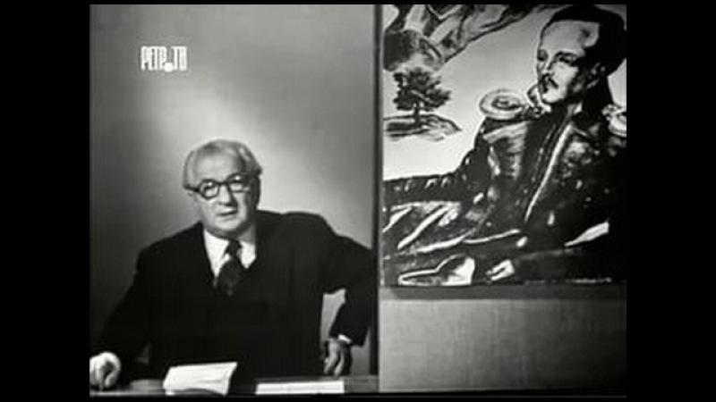 1975г Ираклий Андроников о поэме М Ю Лермонтова Мцыри