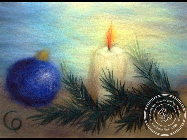 Новогодние открытки шерстью, день вдв прикольное