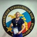 Личный фотоальбом Ивана Короля