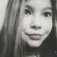 Карина Сурдоленко