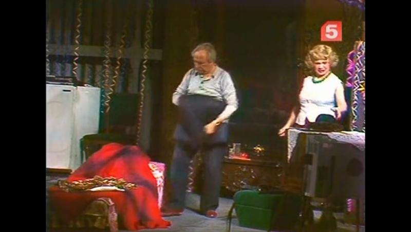 Энергичные люди Спектакль Часть 1 1974