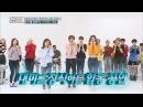Weekly Idol EP.320 WEKI MEKI X GOLDEN CHILD Cover Dance Competition no.2 위키미키X골든차일드 커버댄스 대결2
