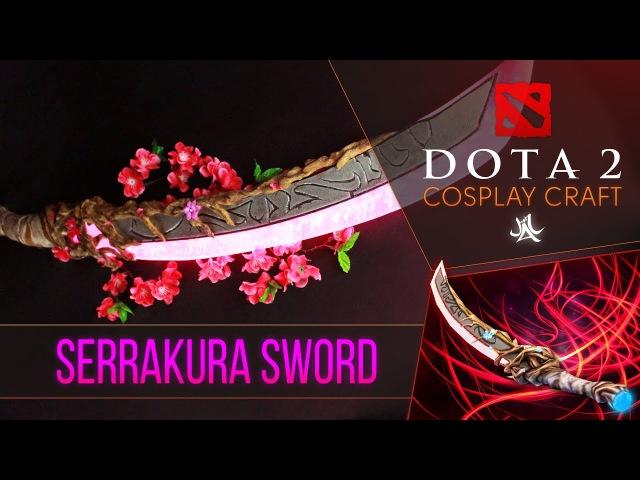 Как сделать Serrakura Dota 2 cosplay by JustTTv