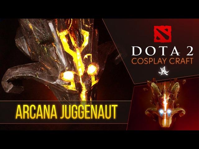 Как сделать Arcana Juggernaut Mask Dota 2 cosplay by JustTTv