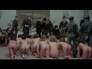 Сало или 120 дней содома / Sal o le 120 giornate di Sodoma (1975)
