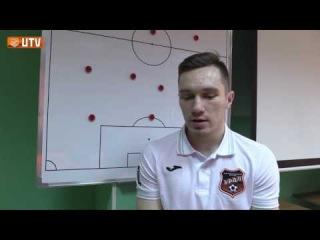 """Никита Глушков - о переходе в """"Урал"""""""