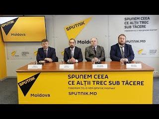 LIVE: В Молдове открывается филиал Международного Византийского клуба