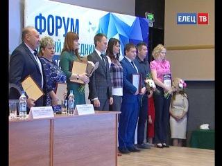 Самые активные и предприимчивые: в Ельце наградили лучших предпринимателей