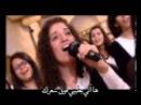 The Better Life- Ha aati bi Teebi [Live Egypt, Night of the Return to the Holy Father]