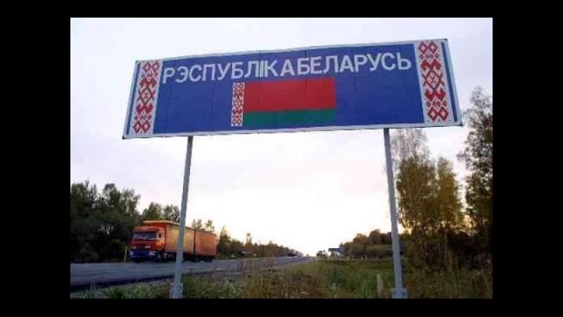 Nad Niemnem 21 01 2016 Na Białoruś bez wizy coraz więcej chętnych