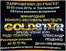 Персональный фотоальбом Володимира Конкурси