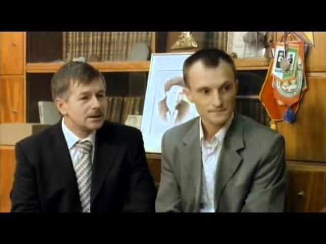 Афганский призрак 2008 8 серия