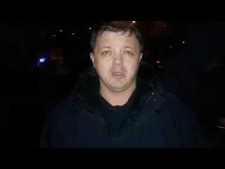 Семенченко новое видео