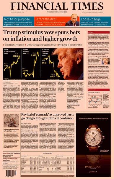 Financial Times UK  November 15 2016