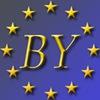 Приграничный Евросоюз