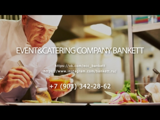 EVENT&CATERING COMPANY BANKETT