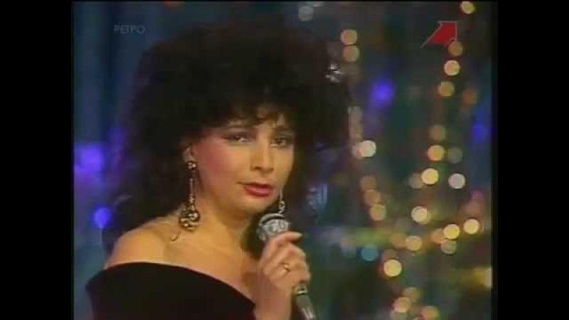 Песня года 91 Роксана Бабаян Нельзя любить чужого мужа