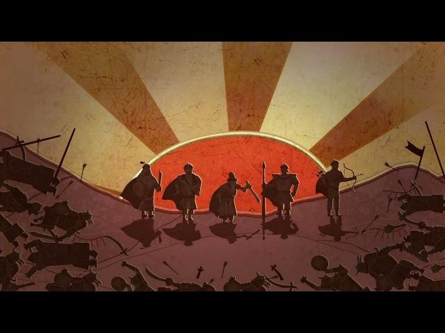 Стрела Наследия Полнометражный мультфильм
