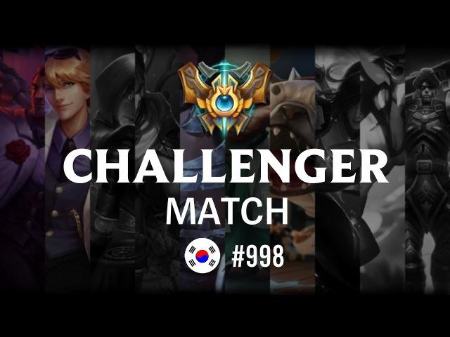 Challenger Match: PraY, Lehends, ming, Rins, Punch