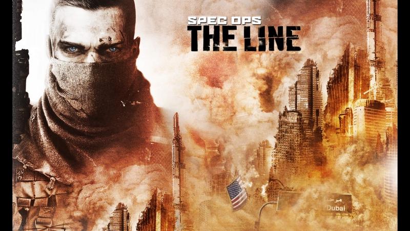 Spec ops the line часть 10