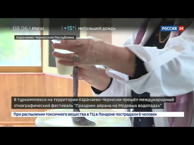 Новости на «Россия 24» • Заполярье в Сети