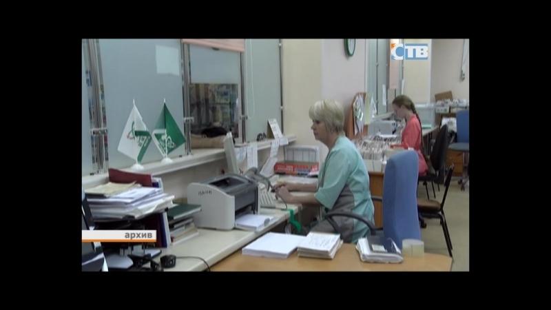 21.09.2017 Берегитесь мошенников, продающих БАДы