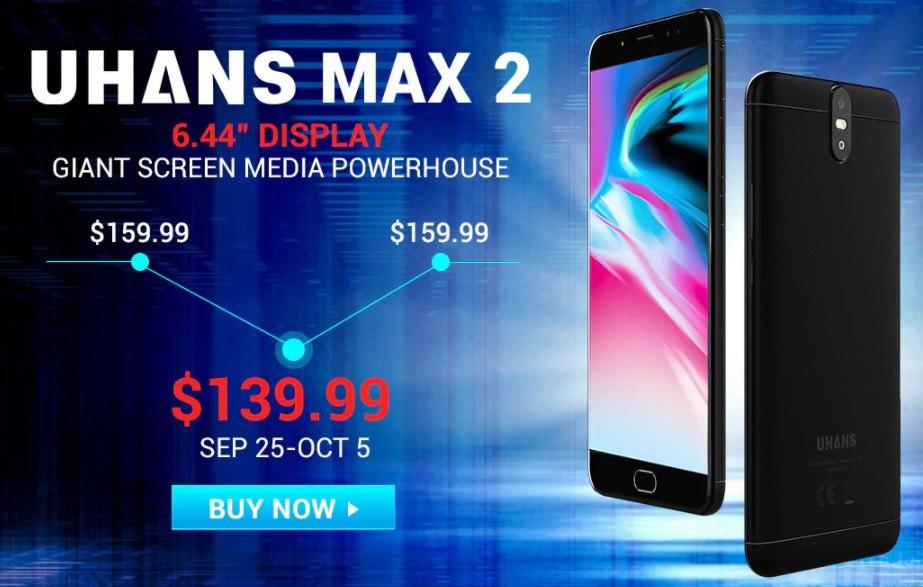Распродажа большого камерофона - UHANS Max 2