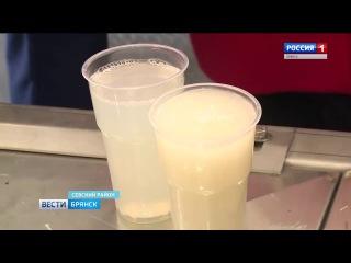 """Компания """"Умалат""""  в Севске ввела в строй очистные"""