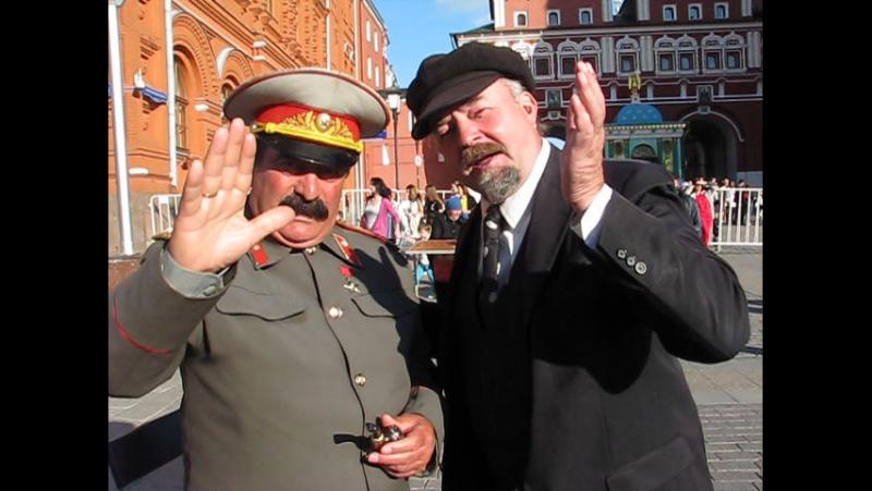 Ленин и Сталин поздравили артиста Женю Цоя с Днём Рождения