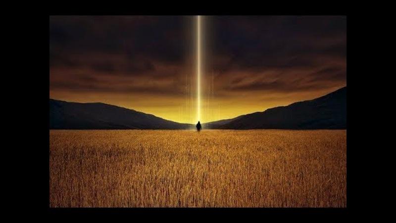 Между небом и землей... Дао о задаче человека на Земле