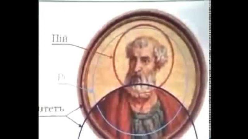 В. Говоров. Биоматрицы ведических буквиц