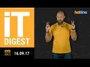 IT Digest: новинки Xiaomi, Pixel 2, тарифы UBER, новые электромобили и немного Apple