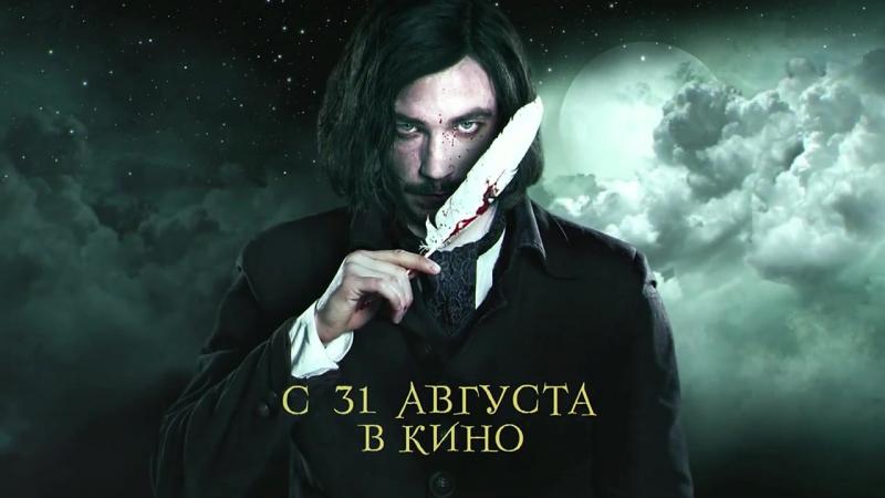 Полицейский с рублёвки (Без цензуры) Яковлев и два демона!