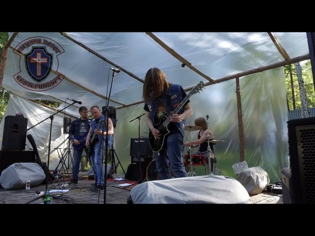 Dead Souls - Байк-рок фестиваль клуба Рыцари Дорог 11.06.2017