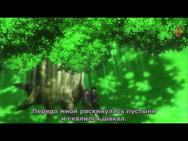 Инспекторы чудес Ватикана/Vatican Kiseki Chousakan – 12 серия, русские субтитры AniTime