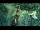 Хозяин морей В сердце моря