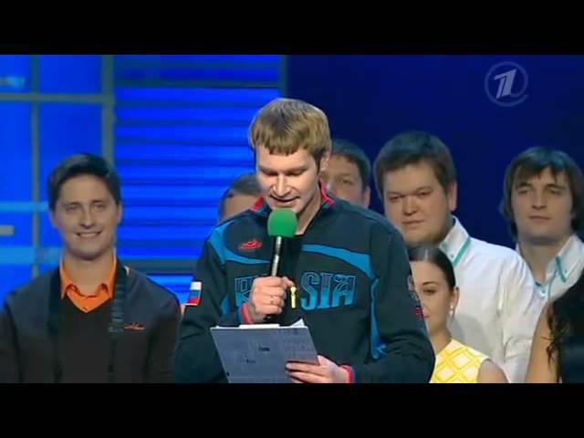 КВН 2012 Колян читает желтую прессу