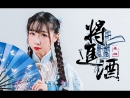 【西四✿中国风宅舞】◆将进酒◆原创编舞◆【日本nico超party演出节目】_宅舞_舞蹈_bilibili_哔哩哔哩 av8155251-1