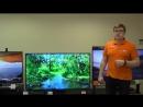 Существенная скидка за несущественный дефект LED телевизор DOFFLER 65CF 38 T2
