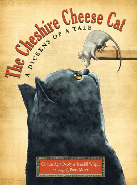 The Cheshire Cheese Cat - Carmen Agra Deedy & Randall Wright