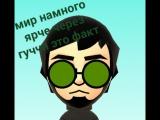 рэпер Лицо поехал в магазин GUCCI в Лентяево