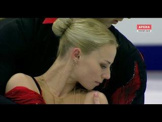 Evgenia Tarasova | Vladimir Morozov SP 2017 GP Rostelecom Cup