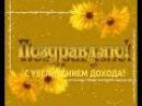 БИТКОИН-ГЕНЕРАТОР. Поздравляю участников с выплатой 25.09.2017