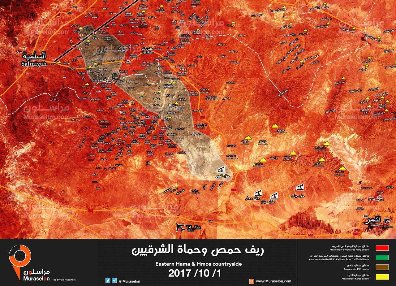 [BIZTPOL] Szíria és Irak - 7. - Page 6 P60kkk2bfuY